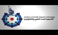 29 سبتمبر القادم .. آخر موعد للتقدم بمقترحات مشروعات بحثية